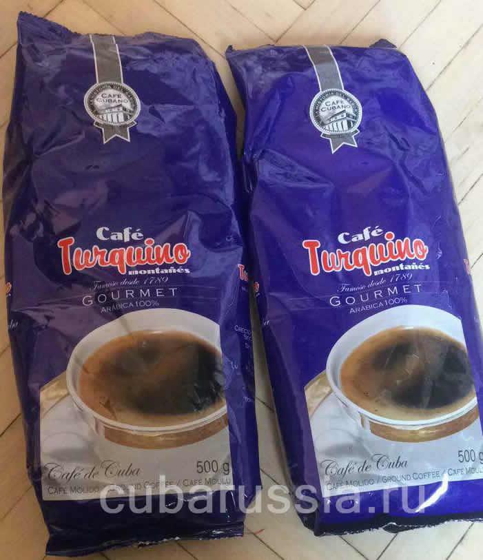 ДОставка кофе из Гаваны